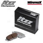 【新品】 WINMAX itzz ブレーキパッド R11 (フロント) コペン L880K 02/6〜 (559-R11