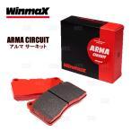 【新品】 WINMAX ARMA サーキット AC3 (フロント) 86 (ハチロク) ZN6 12/4〜 (580-AC3