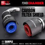 ZERO1000 零1000 CARBON FILTER SHIELD カーボンフィルターシールド KS110/CS95用 (913-C001