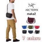 ARC'TERYX  アークテリクス  MAKA2  ウェストバッグ  ヒップバッグ レディース メンズ マカ ミニサイズ ボディバッグ  6カラー 送料無料