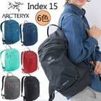 ARC'TERYX アークテリクス リュックサック  INDEX15 Backpack   バックパック レディース メンズ リュック 15L  旅行用 アウトドア  軽量