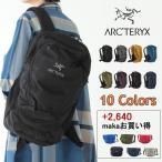 在庫処分 最安価  ARC'TERYX アークテリクス リュックサック マンティス 26L レディース メンズ バックパック MANTIS 26 旅行用