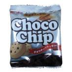 フルタ チョコチップクッキー15g 20個入り
