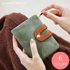 財布 レディース 二つ折り 小銭入れあり ミニ財布 ソフト素材 メール便送料無料