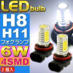 送料無料 6W LEDフォグランプH8/H11ホワイト2個 超明るいSMD LED H8/H11兼用 明るいフォグランプLED H8/H11 爆光LEDバルブ H8/H11 as90-2