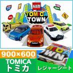 ショッピングトミカ トミカ 車 レジャーシート ござ 90×60cm VS1 キャラクターグッズ 子供用シート TOMICA パトカー ダンプカー Sk351