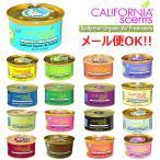 カリフォルニアセンツ エアフレッシュナー 芳香剤 CALIFORNIA SCENTS Spillproof Organic Air Freshener ※2個までメール便OK