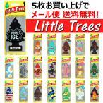 リトルツリー エアフレッシュナー Little Trees AirFreshener 芳香剤 車 吊り下げ ※5枚以上メール便無料