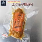 ふぐの子(河豚の卵巣の糠漬け)【石川でしか製造されていない、奇跡の食品】:120g入り×1袋