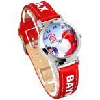 Yahoo!ABY House【セール】Disney ディズニー ベイマックス キッズ 腕時計 レッド
