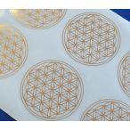 フラワーオブライフ56mmシール 6枚分 神聖幾何学図形 ステッカー folst005