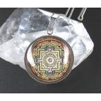 チベットシュリヤントラ ペンダント 幸運のお守り  p3006