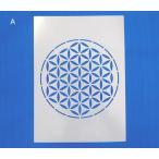 神聖幾何学図形フラワーオブライフ/メタトロンキューブ/オルゴナイト・レジン・シリコンモールド/型