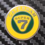 ケーターハム スーパーセブン CATERHAM SUPER7 アルミステアリングバッジ