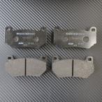 FERODO ブレーキパッド FRP3085H DS2500フロントブレーキ用 1ピースローター用