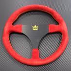 パーソナル Personal ステアリングホイール 赤スエード フラットタイプ 320mm