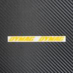 ダイマグ DYMAG ホイール用 黄色 ステッカー 2枚セット