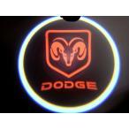 LEDカーテシドアライト/DODGE