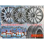 スタッドレスタイヤ2015年新品&純正品質アルミホイールSET・225/55R17・セルシオ