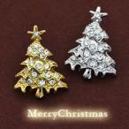 再入荷 キラキラジルコンのクリスマスツリーブローチ シルバー、ゴールド ピンブローチ / ピンバッジ / タックピン / ブローチピン クリスマスグッズ