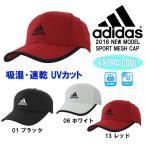 (アディダス)adidas メンズ キャップ 帽子 刺繍 ロゴ ライト メッシュ 吸湿 速乾 402