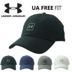 UNDER ARMOUR(アンダーアーマー) メンズ ロゴ 刺繍 UA FREE FIT スポーツ キャップ