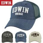 (エドウィン)EDWIN メンズ コットン ダンガリー 立体 ロゴ 刺繍 スポーツ メッシュ キャップ EW9J010