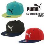 (プーマ)PUMA メンズ 帽子 ストレッチ フラットブリム キャップ 828267