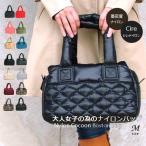 ショッピングナイロン ナイロン バッグ ボストンバッグ Mサイズ 旅行用 スポーツバッグ ショルダーバッグ ママバッグ レディース BAG bag