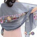 花刺繍 ストール 大判 ストール 羽織もの 花柄ストール マフラー オールシーズン 大人 上品 メール便対応 ギフト プレゼント
