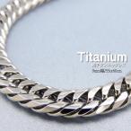 喜平ネックレス 喜平 チタン ネックレス メンズ ネックレス 人気 ネックレス チェーン 極太 W6面 10ミリ幅 55or60cm