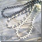 1円  合計3000円以上 の方のみ限定 天然淡水 真珠デザイン パール ネックレス