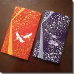 ふくさ 袱紗 結婚式 香典 お祝い 慶弔両用 金封 おしゃれ セット かわいい 紫