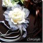 コサージュ 結婚式 フォーマル