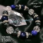 天然石 ブレスレット メンズ プレゼント パワーストーン 仕事運 水晶 17cm ディープインパクト