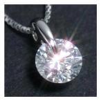 ダイヤモンド 鑑定書付 一粒 ダイヤネックレス 最高峰Dカラープラチナ Dカラー 一粒ダイヤモンド大粒0.5ct ネックレス