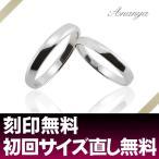 結婚指輪 マリッジリング プラチナ ペアリング メンズ ananya