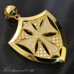 メンズペンダントトップ 18金 ダイヤモンド K18 18k ゴールド クロス 盾 刻印入り 鑑別書付き