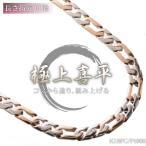 喜平 ネックレス 18金 喜平ネックレス K18 メンズ ピンクゴールド プラチナ 50cm 85g 7mm幅 日本製 手造り キヘイ