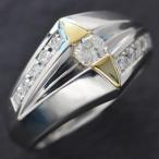 指輪 メンズリング 18金 K18 18K ゴールド プラチナ Pt950 ダイヤモンド 幅広 日本製 男性用 刻印入り ごつい 大きいサイズ 作製可能