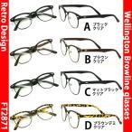 伊達メガネ FT2871 人気の ウェリントン メンズ レディース伊達めがね ウェイファーラー ブロー 黒縁 くろぶち べっこうブロウ サーモント 伊達眼鏡