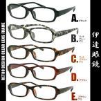 伊達メガネ FT9298 黒縁(くろぶち) べっこう メンズ レディース 伊達眼鏡 UVカットスクエア ダテメガネ クリアレンズ