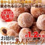 ケーキ屋さんのスイートポテトどっさり1kg 無添加・無香料・無着色!納得のボリューム!!