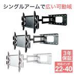 壁掛けテレビ テレビ台 DIY 26-42型 コ
