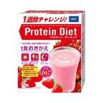 《DHC》 プロティンダイエット いちごミルク味 50g×7袋入 返品キャンセル不可