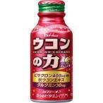ウコンの力 カシスオレンジ味 1本 100ml 【ハウス食品】