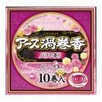《アース製薬》 アース渦巻香 バラの香り 10巻函 (蚊取り線香)