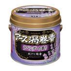 《アース製薬》 アース渦巻香 アロマラベンダーの香り 缶入 30巻 (蚊取り線香)