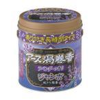 《アース製薬》 アース渦巻香 アロマラベンダーの香り 缶入 ジャンボ 50巻 (蚊取り線香)