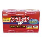 《アース製薬》 アースレッドW 18〜24畳用 30g×2個パック (総合害虫駆除) 【第2類医薬品】